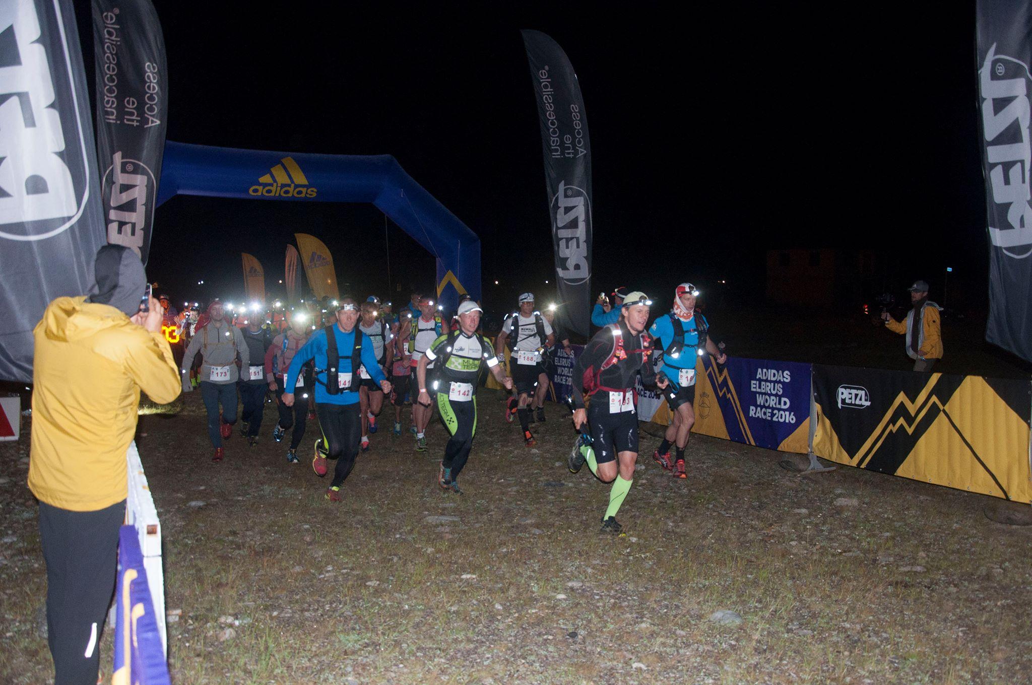 Пробежать 59 км по горам, победить и не сдохнуть. Отчет о гонке Adidas Elbrus World Race