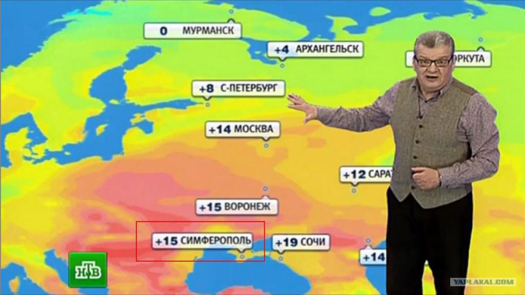 как огласить по английски у нас сейчас солнечная погода опосля недельки дождей