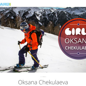 Oksana Chekulaeva. Interview for SplitboardMag