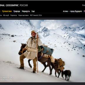 National Geographic Россия. Неизвестные Гималаи. Встреча на века