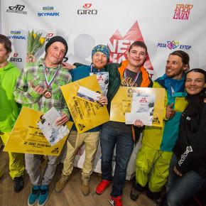 Результаты соревнований New Line Freeride Contest в Красной Поляне