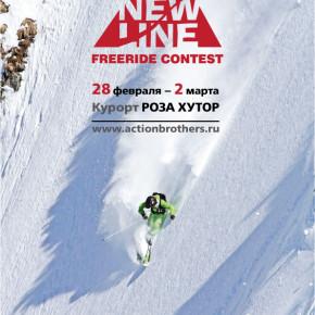 Соревнования  по фрирайду New Line Freeride Contest в Красной Поляне с 28 марта по 02 марта.